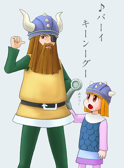 viking02.jpg